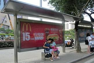 候車亭廣告